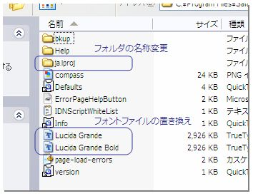 Safari フォルダイメージ1