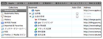 Safari3.0 画面イメージ3