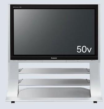 VIERA TH50-PZ600