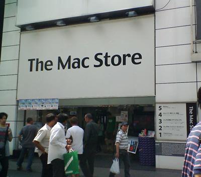 LAOX The Mac Store