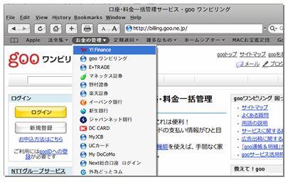 Safari3.0 画面イメージ1