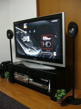TH50-PZ600 GTHD