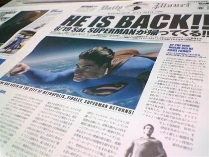 スーパーマンが帰ってきた!Daily Planetも号外が